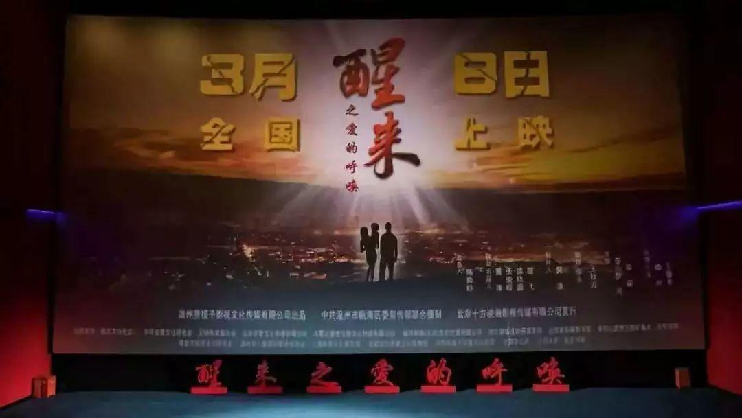 2019年3d电影排行榜_全球首场3D电影视效会议2019 SHOWTECH大会在京召开
