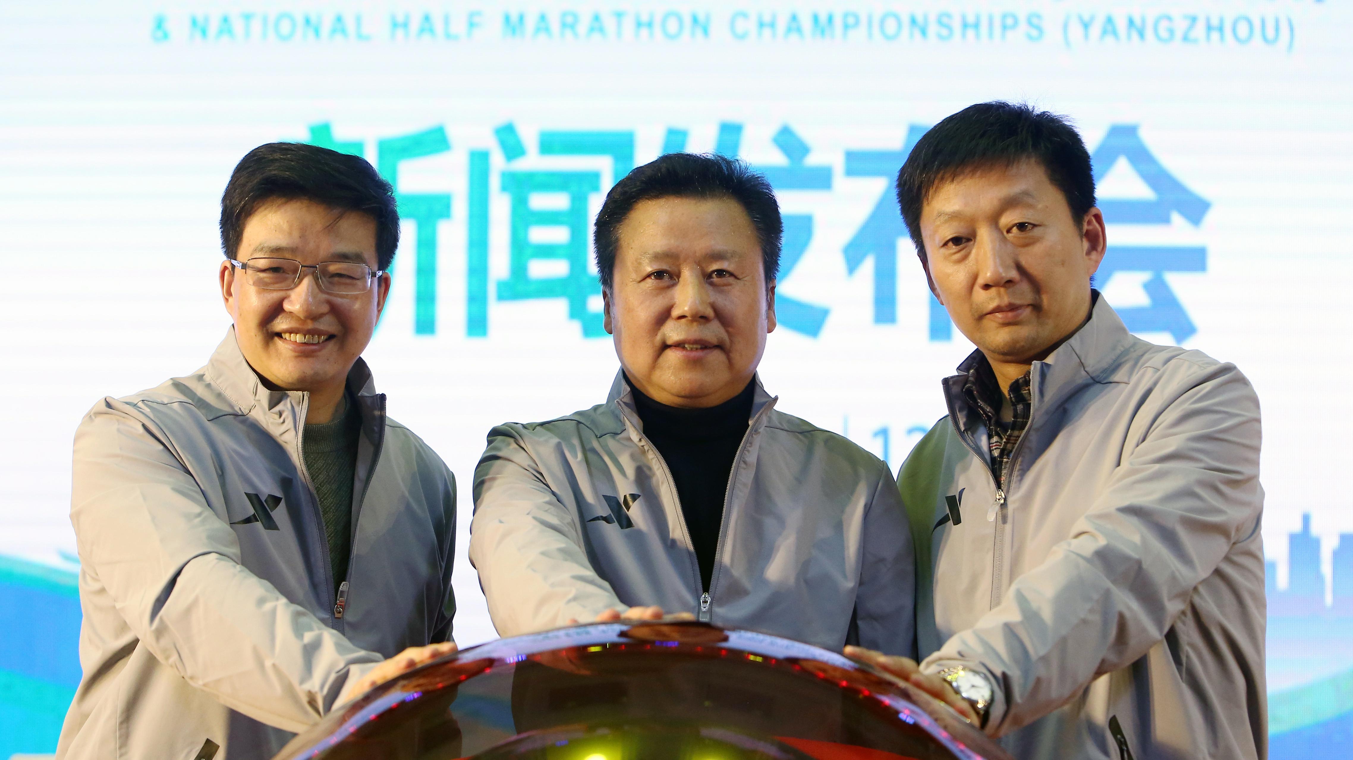 2019扬州鉴真国际半程马拉松赛新闻发布会在京举行