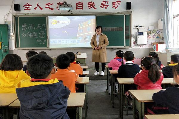 学习安全知识,助力健康成长--高新区南流小学