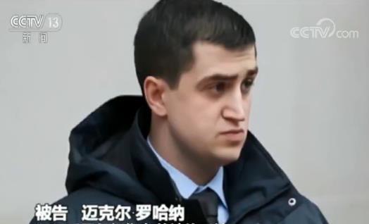 美国男子掰走中国兵马俑手指 半个陪审团称他无罪