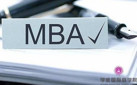 """在职MBA为什么越来越受职场人""""宠爱""""?MBA招生简章"""