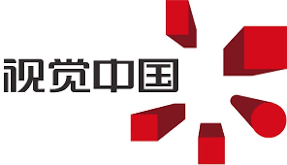 视觉中国网站暂停效劳,称不能精确估计规复光阴