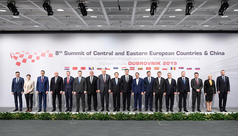 中东欧国家有哪些国家 ['16+1'这个中国同中东欧国家开展合作的平台 将变为'17+1']