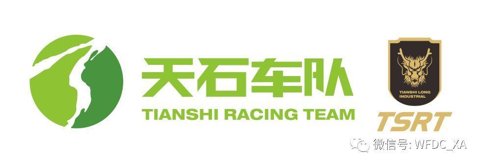 <b>培训与赛事合二为一,天石赛车助力风动赛车节</b>