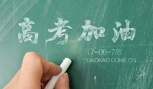 2019名校排行_2019年全国各省市百强大学排行,江苏只能第二,很真实!