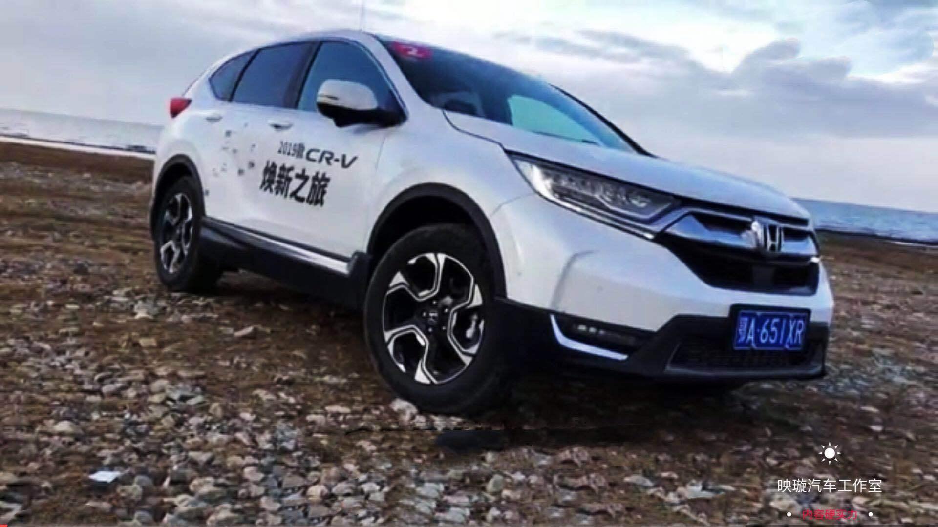 「微评测」2019款CR-V燃油版每公里油耗仅需5毛钱