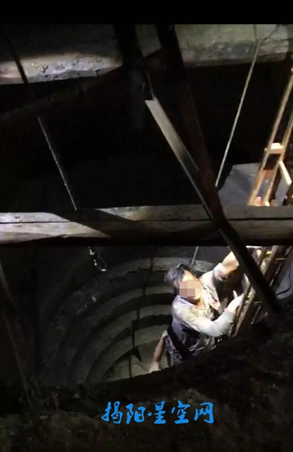 男子坠入20米深井五日 不停呼喊敲击终获救(图)_腾讯网