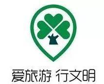 省委宣传部、省文化和旅游厅联合调研组到我县调研文明旅游工作