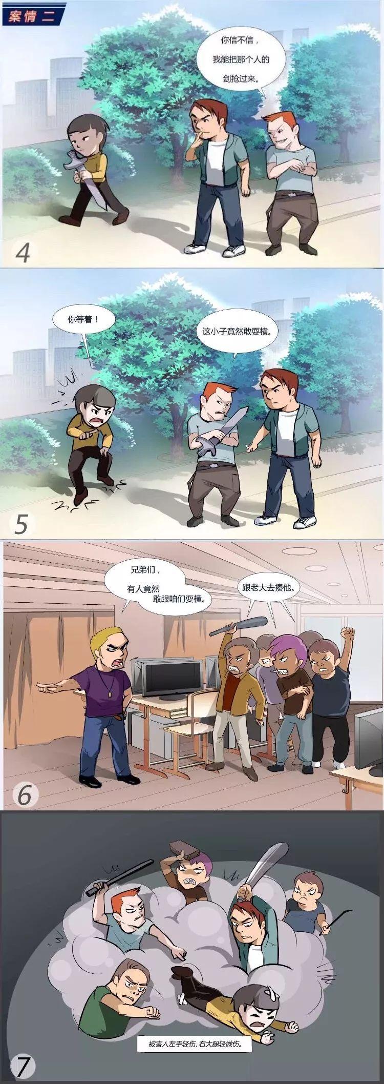 betway必威官网 12