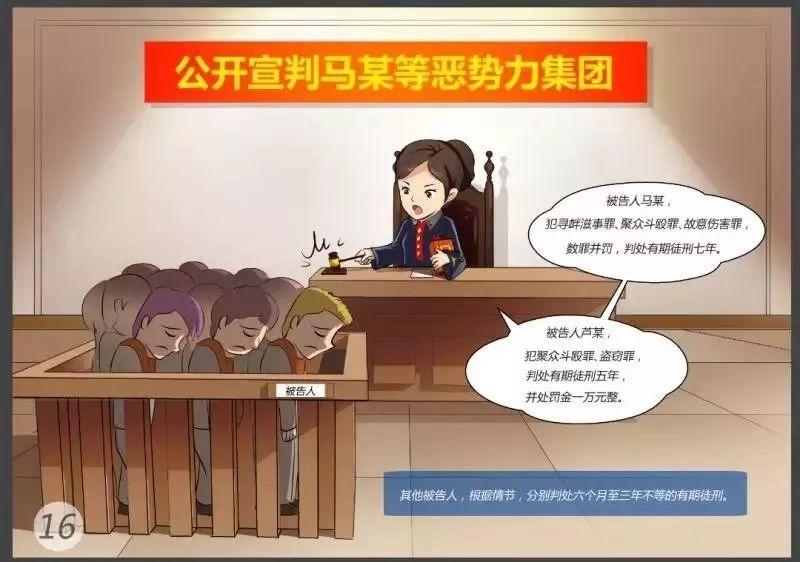 betway必威官网 23