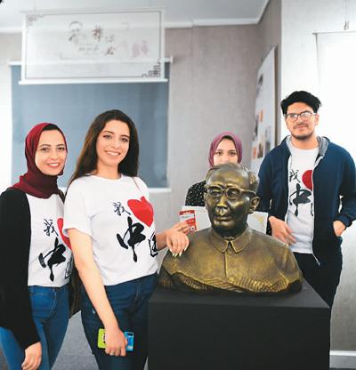 """""""郭沫若文化周""""在埃及举办"""