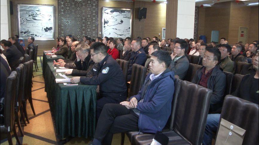 2019山东经济会议_山东省经济工作会议在济南举行