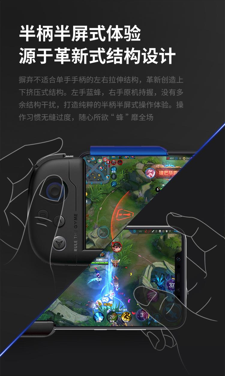 小米手机玩王者荣耀打字改成小键盘_搜狗指南