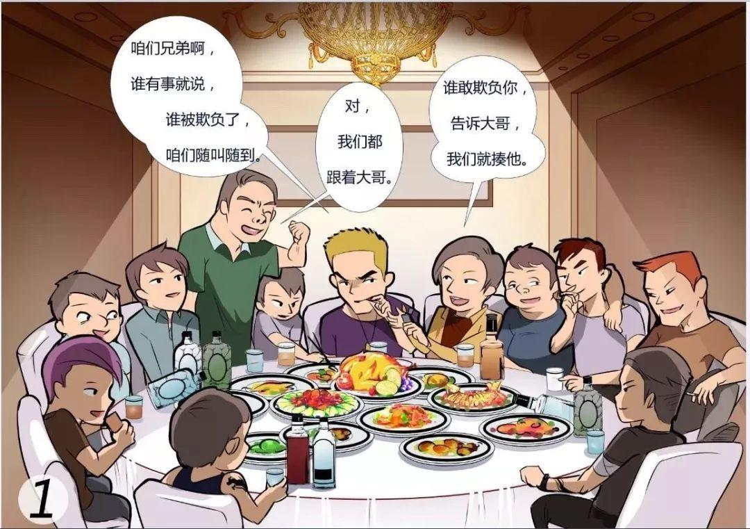 betway必威官网 7