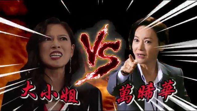 """TVB两年夜""""恶女""""同场PK输赢已分 网友等待两人同剧持续典范"""