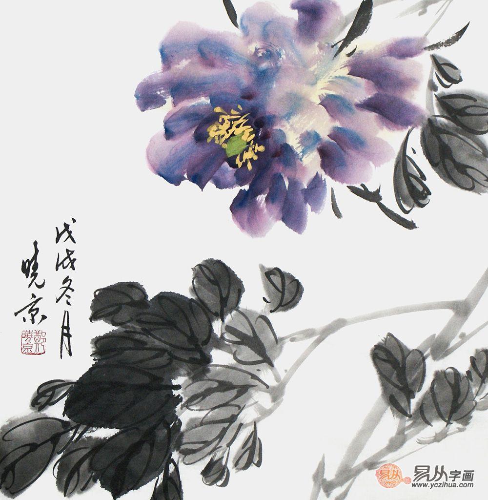 郑晓京斗方写意精品花鸟画《紫牡丹》(作品选自:易从网)