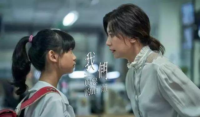 贾静雯新剧拿下豆瓣9.3分,今年最好的华语电视剧,比 都挺好 都高分