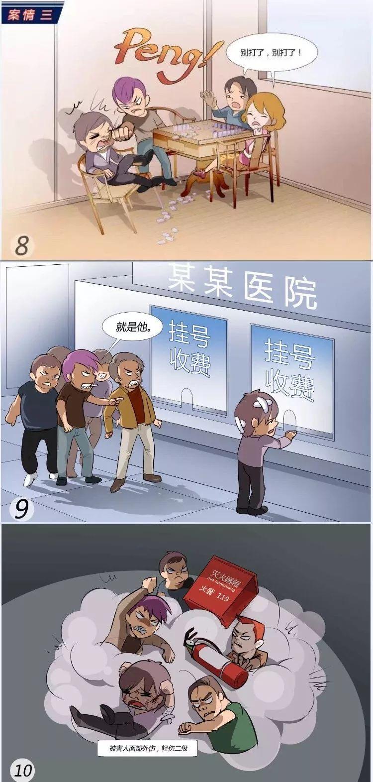 betway必威官网 14