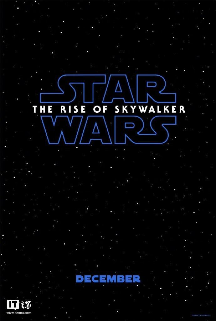 《星球年夜战9》齐球尾收先导预报片公布,正式命名