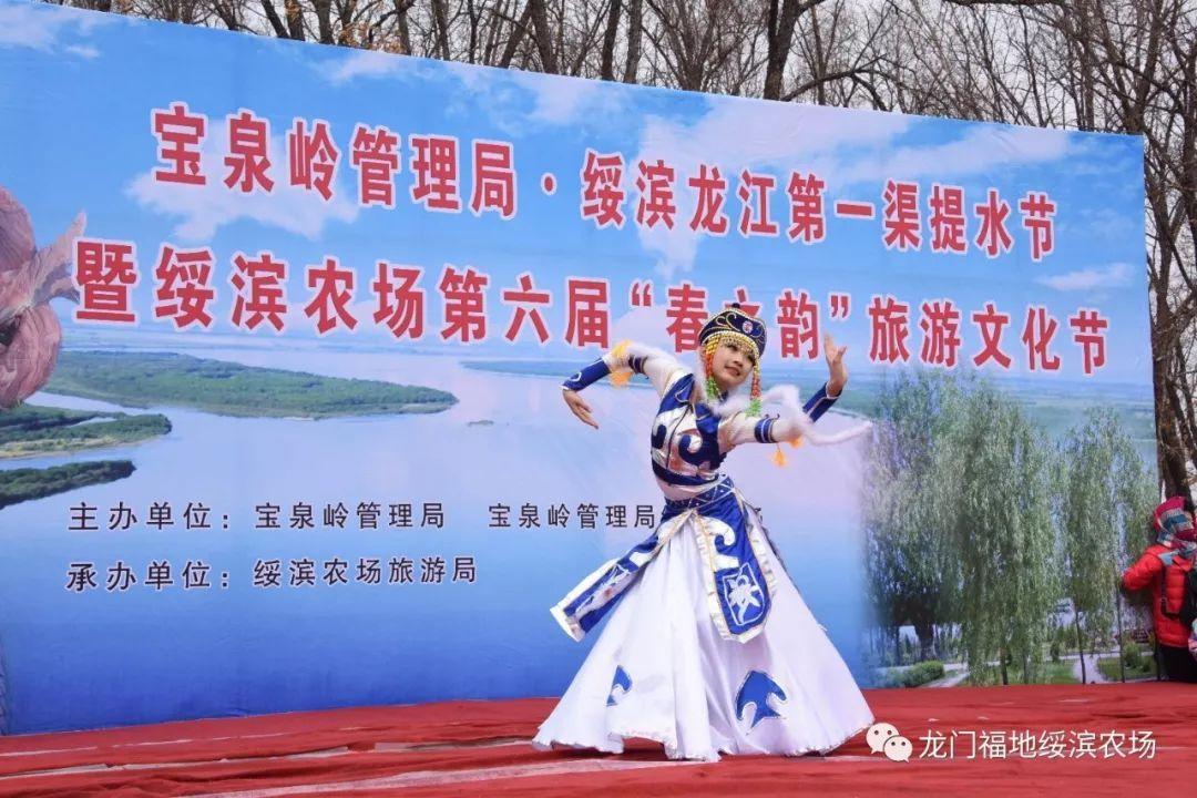 """""""春之恋""""--黑龙江第七届提水节暨旅游文化节 倒计时"""