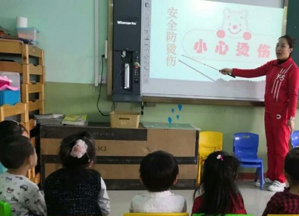 黑龙江拜泉县幼教中心开展安全教育主题活动