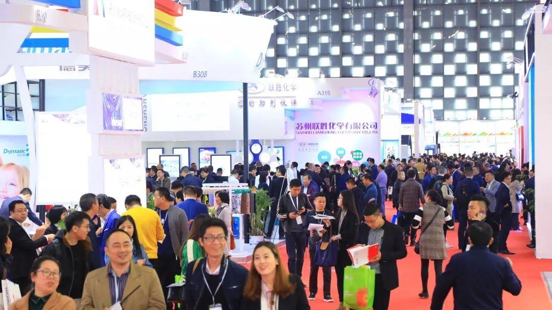 精彩回顾 |《染整科技》 亮相2019中国国际染料展;与您相约明年4月