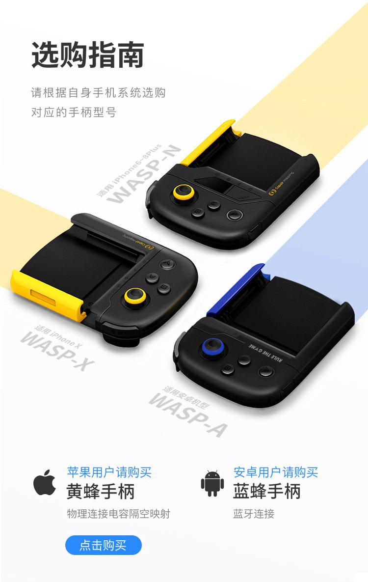 虚拟游戏键盘(Game Keyboard+)手机版-虚拟游戏键盘安... -七度网