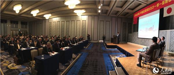 """我驻福冈总领馆举办""""日本企业与中国改革开放及'一带一路'倡议""""研讨会"""
