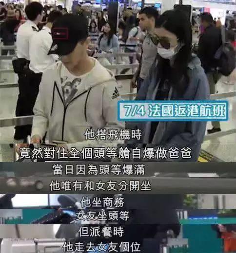 奚梦瑶怀孕?陈志朋父母遭纵火胡夏齐豫和声 王俊凯回校体测