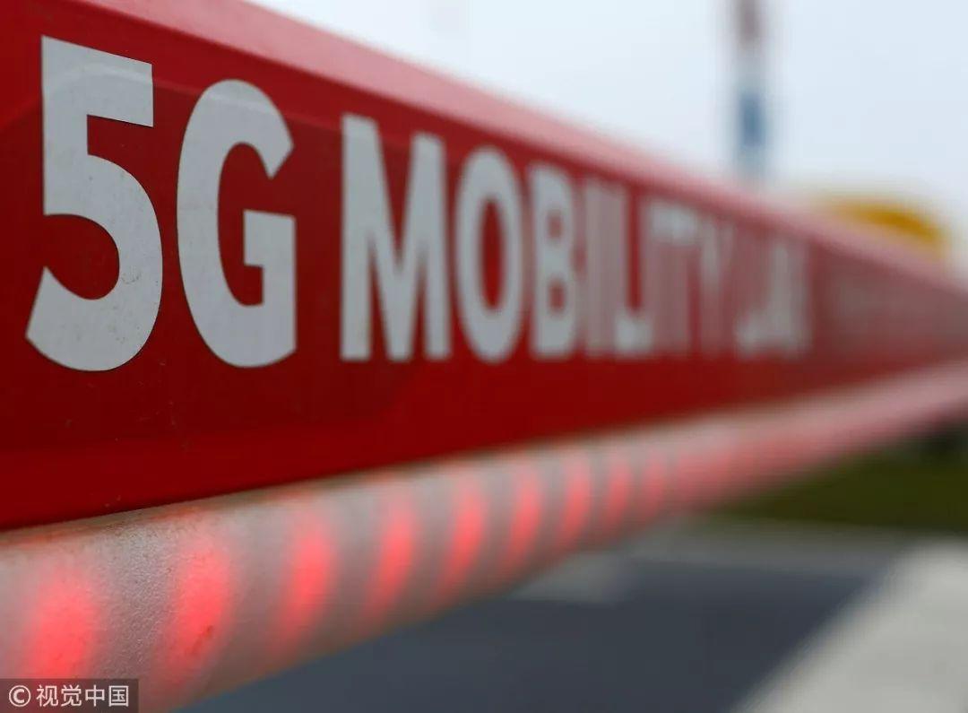 5G 背面:物联网的变局!