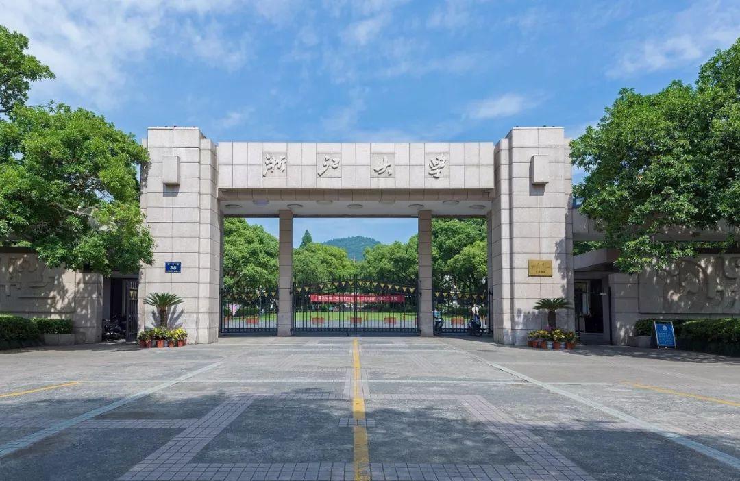 浙江大学新开了一个专业!网友纷纷喊话这位丽水人!说这个专业最合适他!