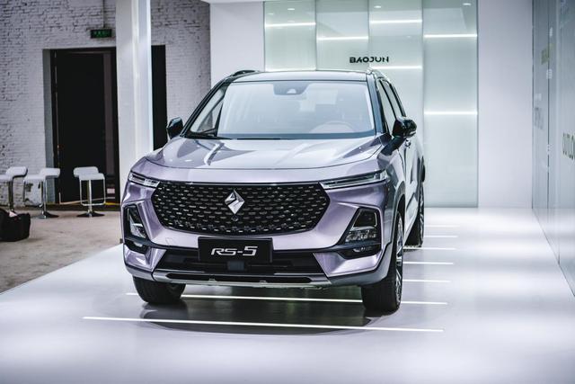 10万级SUV新标杆 试驾体验新宝骏RS