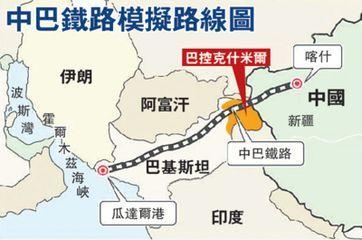 中巴铁路路线图路过克什米尔地区(资料图)图片
