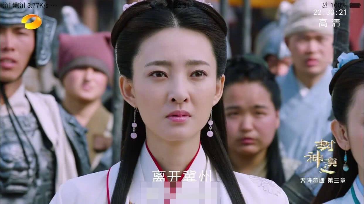 王丽坤版《封神演义》评分终于出来了,低到很多网友都不想再追剧