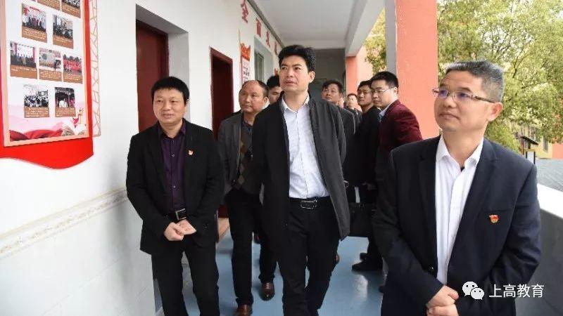 考察 | 赴芦溪县学习考察报告