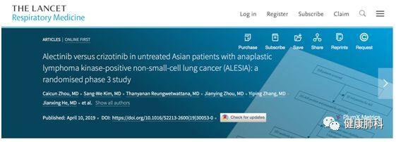 【肺科•新闻】喜讯!由我院周彩存教授主持的ALESIA研究结果在《柳叶刀•呼吸医学》发表!