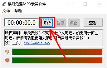 如何免费下载收费音乐:网易云酷狗百度千千QQ音乐
