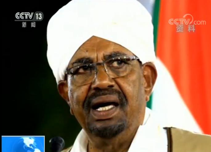 苏丹军方:巴希尔不会被交到境外受审