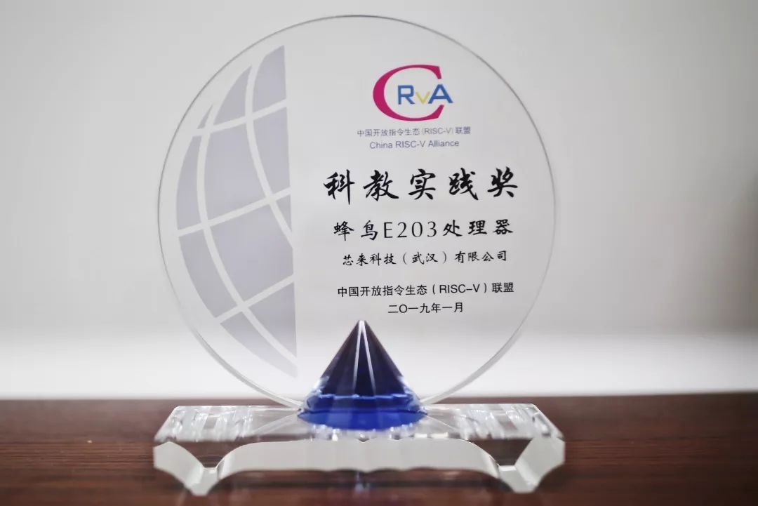 国外芯片技术交流-【分享会】RISC-V处理器开源套件技术分享会risc-v单片机中文社区(2)