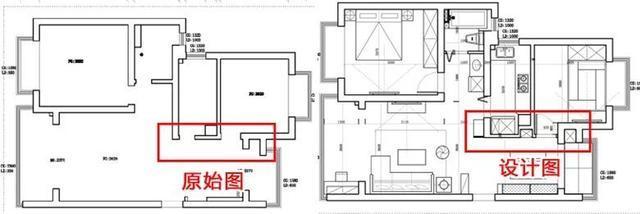 86平两房两厅,进屋眼前一亮,厨房高低落差设计第一次见!