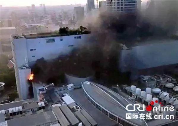 曼谷中央世界购物中心发生火灾,3人死亡多人受伤