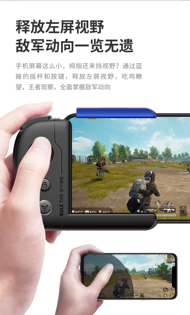 oppo手机怎么在游戏中开小键盘?