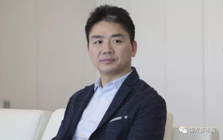 刘强东重磅发声:混日子的人不是我的兄弟!