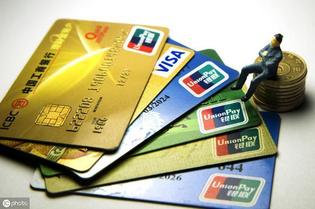 信用卡想涨额度,又不能出现封卡降额度,要注意以下三点_信用卡降额度强制恢复
