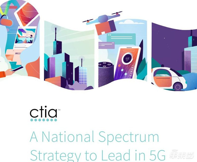 5G中美竞争白热化,看最新的美国5G战略【附下载】| 智东西内参