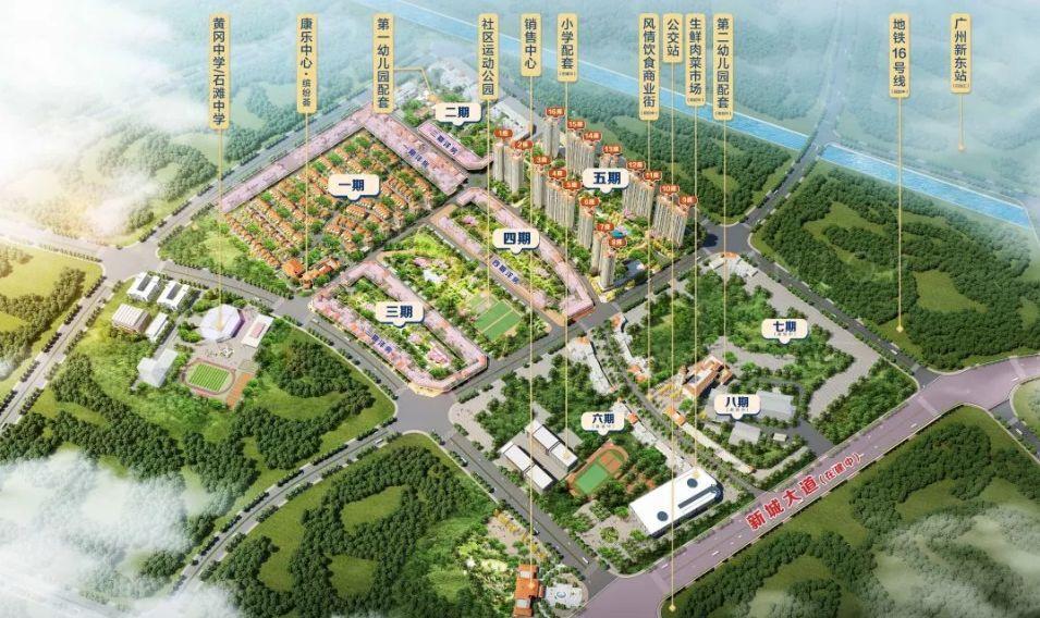 增城的GDP_增城着力打造广州东部交通枢纽 建设现代化中等规模生态城市