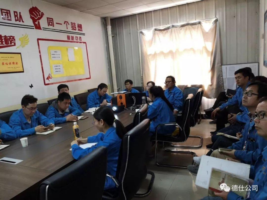 质量管理部开展IATF16949质量体系内审员培训