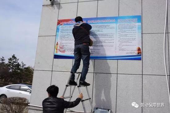 龙井:大力开展扫黑除恶宣传工作 努力营造全民参与良好氛围