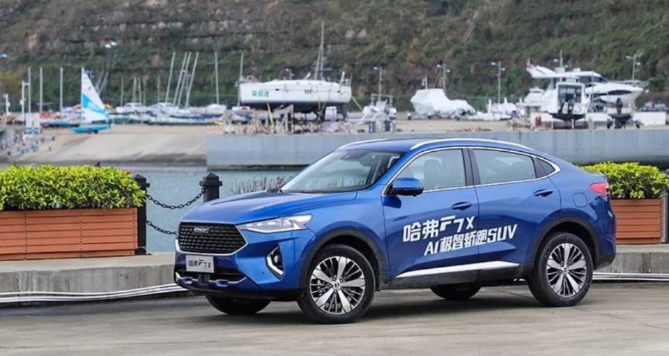 名车纵横2019上海国际车展,轿跑SUV哈弗F7x强势来袭!