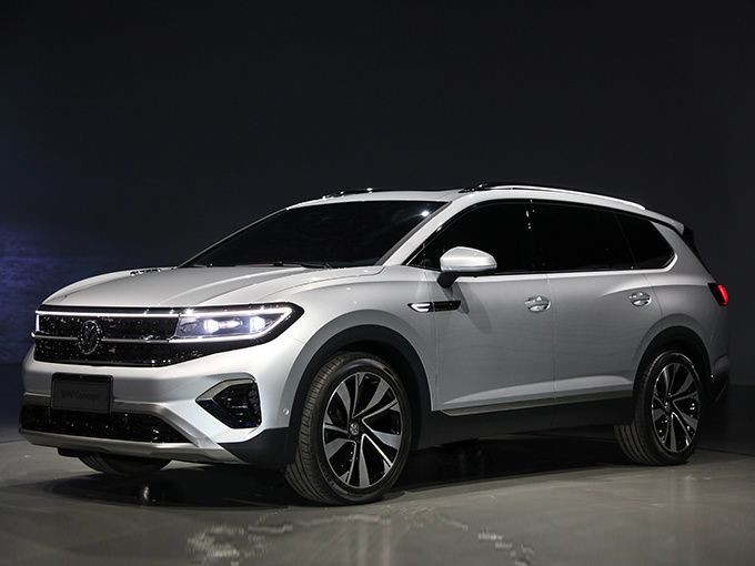 2019 - [Chine] Auto Shanghai  2e65283969d8491fb9933c4aa641046c